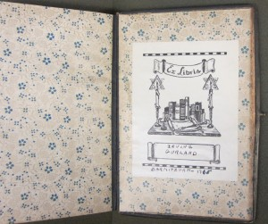 Barmitzvah bookplate