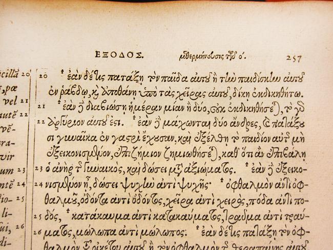 Polyglot Bible, Exodus 21:22-25